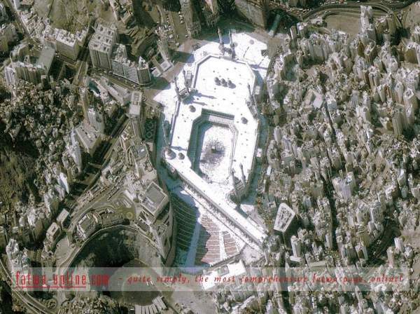 makkah photos from above